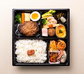 特製ハンバーグ御膳 〜デミグラスソース〜